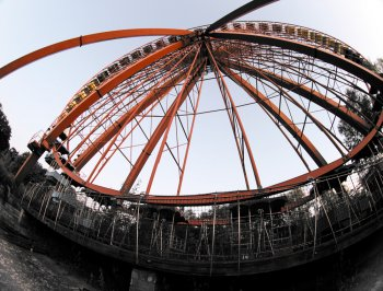 Riesenrad aus der Fischperspektive